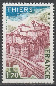 France #1472 MNH F-VF (SU6285)