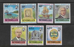 SEYCHELLES, 343-349, MNH, SEYCHELLES INDEPENDENCE 1976