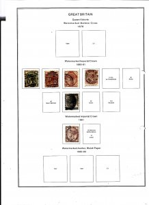 GREAT BRITAIN, QUEEN VICTORIA - 1880-1881 - 6 Used Perf Stamps