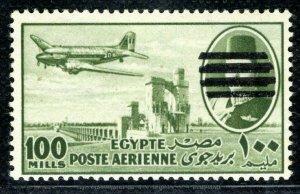 EGYPT 100m Air Mail Farouk *Double Overprint* Variety AVIATION Mint 3RGREEN105