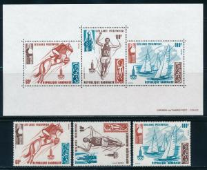 Gabon - Moscow Olympic Games MNH Set (1980)