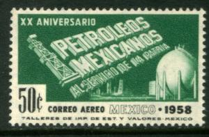 MEXICO C243, 50c 20th Anniv Nationalization Oil Industry MINT, NH. VF.