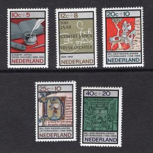 Netherlands #B409-B413 1966 MNH Cultural Welfare complete