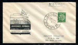 Israel Event Cover Constituent Assembly Tel Aviv March 1949. x30419