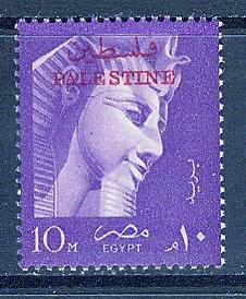 Egypt (1957) #N58 MNH