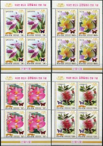 Korea 2009. Flowers and butterflies (MNH OG) set of 4 M/S