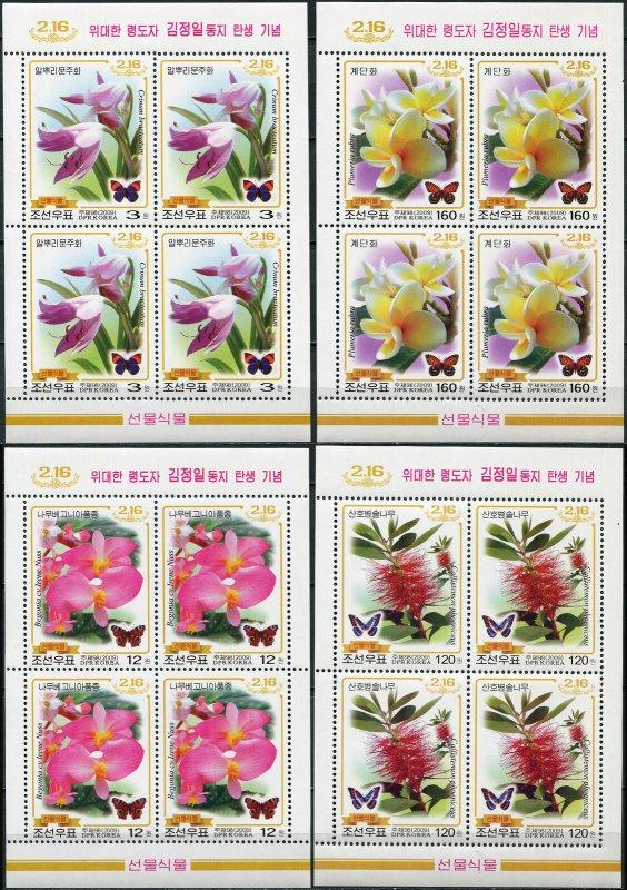 Korea 2009. Flowers and butterflies (MNH OG) set of 4 M/S