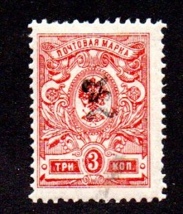 ARMENIA 92a MNH BIN $1.00 CREST