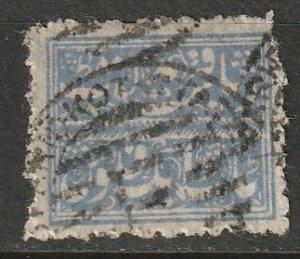 India Faridkot 1879 Sc 1 used torn corner