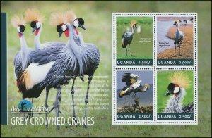 Uganda 2014 Sc 2111 Birds Cranes CV $8