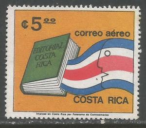 COSTA RICA C660 VFU FLAG I522