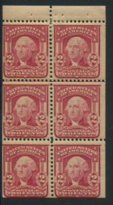 1908 US Stamp #319Fq 2c Mint Hinged F/VF Original Gum Booklet Pane of 6 Type II