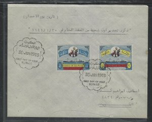 KUWAIT COVER (PP1304BB) 1966  BOAT SET 20F, 45F UNADDRESSED FDC   SG 324-5