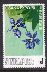 Singapore 115 Orchid MNH VF