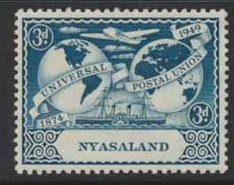 Nyasaland SG 164    Mint lightly  Hinged