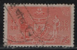 NEPAL, O5, USED, 1959, SOLDIERS AND ARMS OF NEPAL