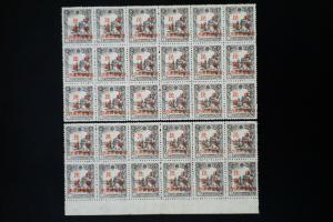 Manchuko Stamp SC# 163 Multiple WWII Local Overprint