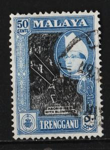 Malaya (Trengganu) 1957 Various Designs $50 (1/11) USED