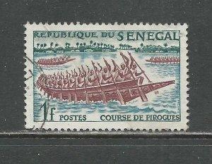 Senegal Scott catalogue # 203 used