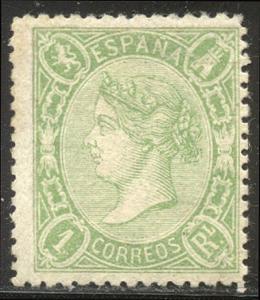 SPAIN #78 SCARCE Mint - 1865 1r Yellow Green