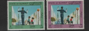 Kuwait 364-365 H 1967 Issued for Traffic day, Policeman