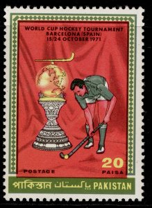 PAKISTAN QEII SG317, 1971 20p world hockey tournament, NH MINT.