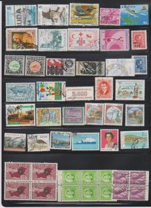 LOT OF DIFFERENT STAMPS OF THE WORLD USED (47) LOT#114