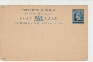 Ceylon 3 Cents vintage UNUSED Stamps Card ref R 18057