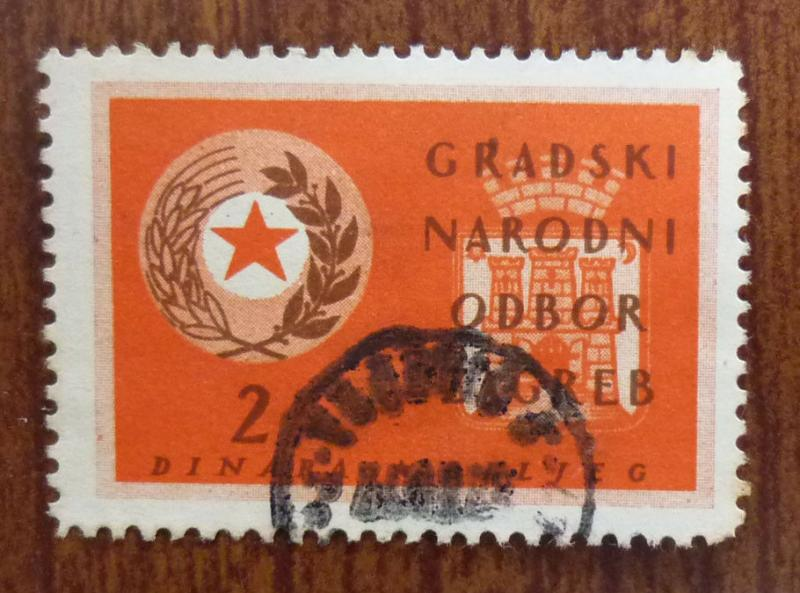 Croatia in Yugoslavia Local Revenue Stamp ZAGREB! J61