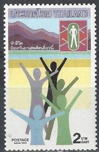 Thailand  1320  MNH  UN WHO