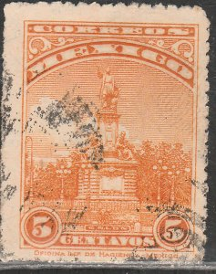 MEXICO 654, 5¢, COLUMBUS MONUMENT, USED  F-VF. (420)