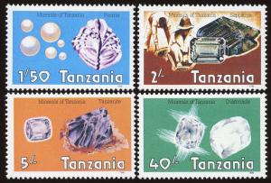 Tanzania Sc #310 - 313. CY2  MNH  2017 SCV $16.20