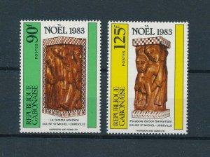 [104724] Gabon 1983 Christmas Weihnachten art wood carvings  MNH