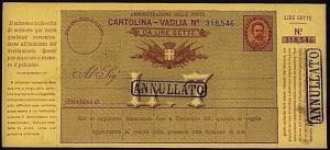 SAN MARINO L7 Cartolina Vaglia handstamped ANNULLATO......................21165