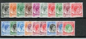Malaysia - Malacca 1949-52 values to $2 MH