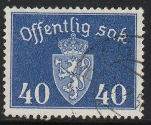 Stamp Norway Official Sc O041A WWII Dienst War Germany Coat Arms Quisling Used
