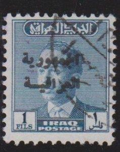 Iraq Sc#210 Used