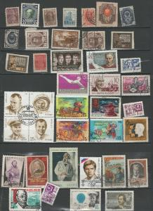 Russia CCCP people on stamps themed collection