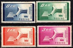 China  #1205-8 MNH CV $3.40  (X786)