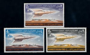 [70274] Yemen Kingdom 1965 Space Travel Weltraum OVP Mariner 4  MNH