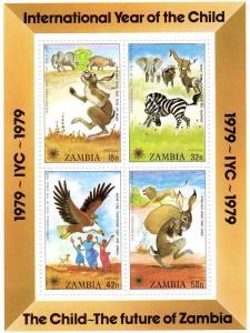 Zambia 1979 Sc#199a Giraffe-Year of The Child IYC Souvenir Sheet (1) MNH