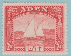 Aden 4 Mint Hinged OG * - NO FAULTS EXTRA FINE !