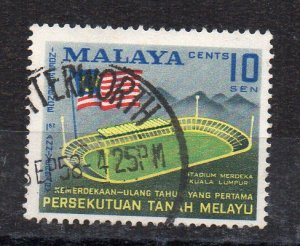 MALAYA - FEDERATION - 1st ANNIVERSARY OF INDEPENDANCE - Used - 1958 - 10 -