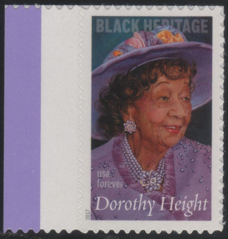 5171 Dorothy Height Single MNH