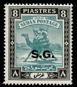 SUDAN GVI SG O40c, 8p emerald & black, M MINT. Cat £7.