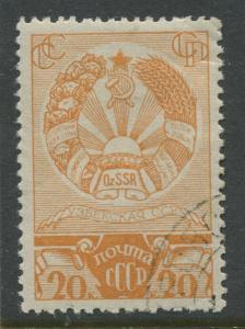 Russia -Scott 649 -  General Issue -1937 - VFU - Single 20k Stamp