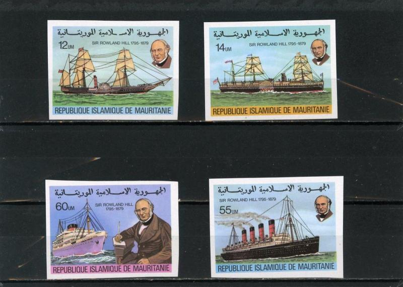 MAURITANIA 1979 Sc#415-418 SHIPS SET OF 4 STAMPS IMPERF. MNH