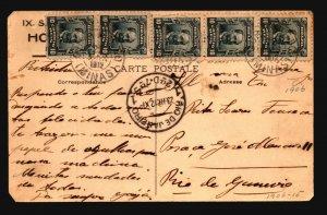 Brazil 1912 Postcard / SC# 174 Strip of 3 / 2 Pinholes - Z19389