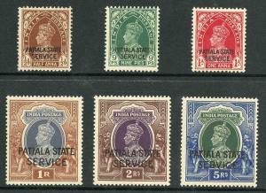 ICS PATIALA Official SGO63/O68 1937 Set of 6 M/Mint