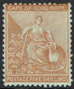 CAPE OF GOOD HOPE 1871 HOPE SEATED 5/- WMK CROWN CC NO GUM